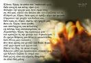 Edafia (045)