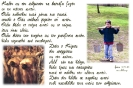 Edafia (052)