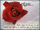 Edafia (135)