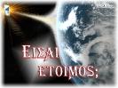 Edafia (137)