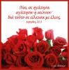 Edafia (161)
