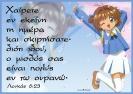 Edafia paidika (018)