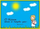 Edafia paidika (049)