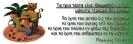 Selidodiktes paidikoi (114)