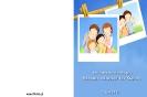Euxetiries kartes paidikes (01)